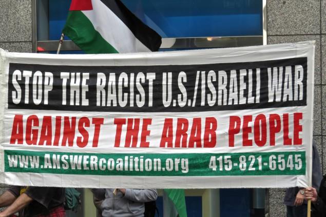 Photo of San Francisco protest: Stop bombing Gaza!