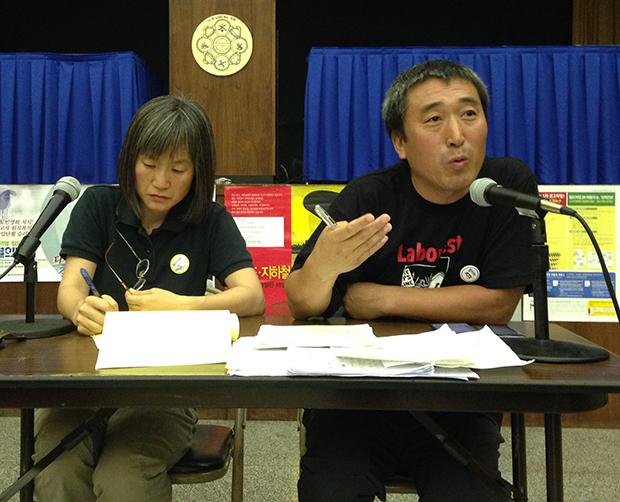 Photo of Korean rail striker welcomed