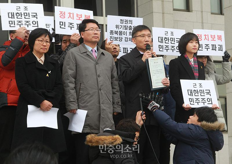 Photo of The Erosion of Democracy in South Korea: The Dissolution of the Unified Progressive Party and the Incarceration of Lee Seok-ki