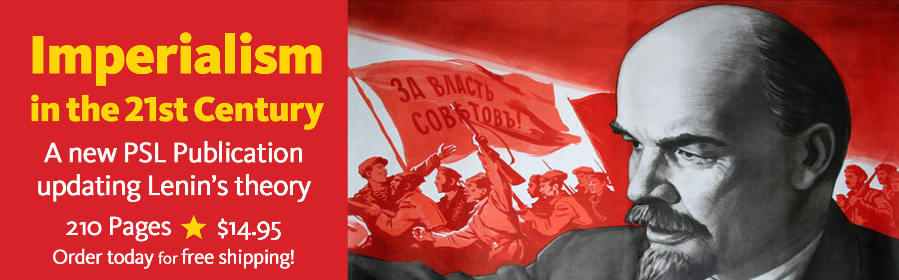 Photo of New book from PSL Publications – Imperialism in the 21st Century: Updating Lenin's Theory a Century Later