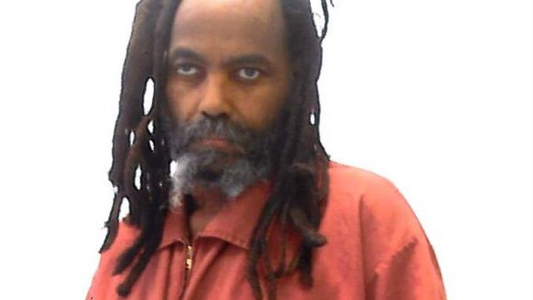 Photo of 'We stand with Mumia and Marilyn Zuniga'
