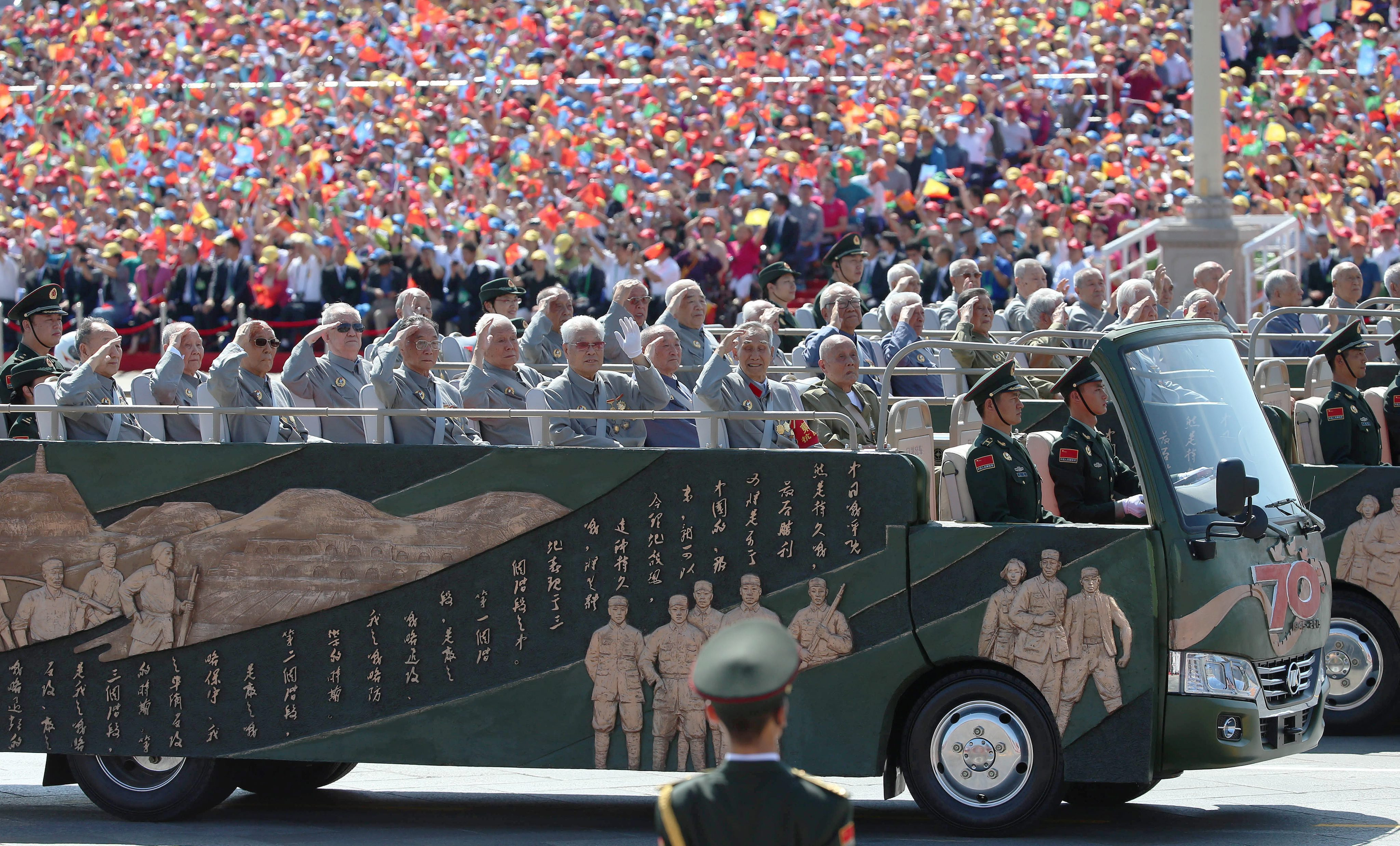 Photo of What to defend in China's Victory Day celebrations