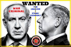 Netanyahu_war_criminal_mug_shot