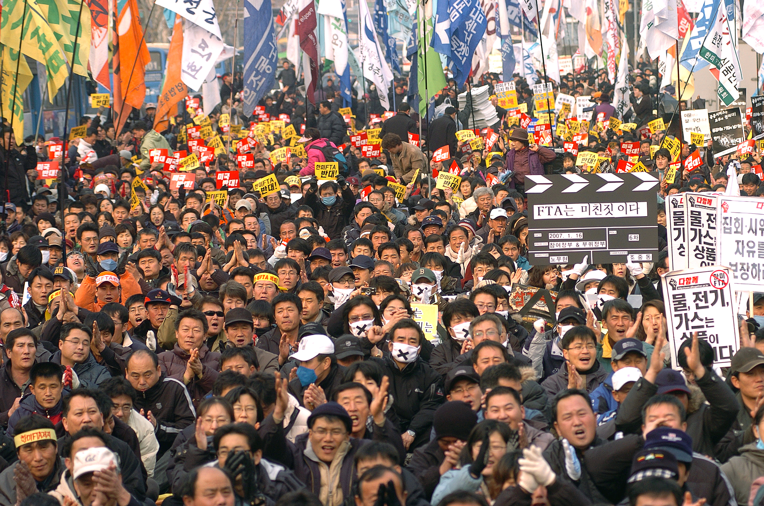 Photo of Fightback in Korea