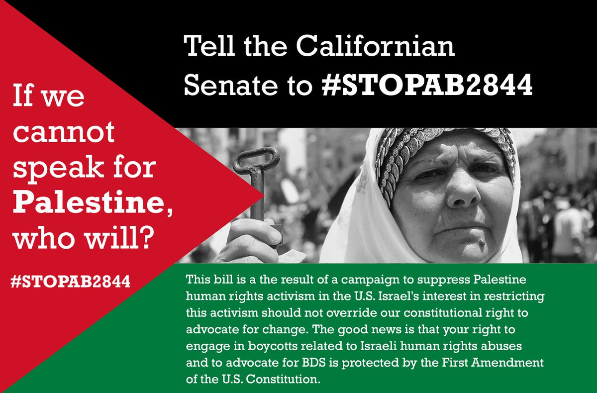 Photo of Support the BDS Movement – Governor Brown must veto AB 2844!