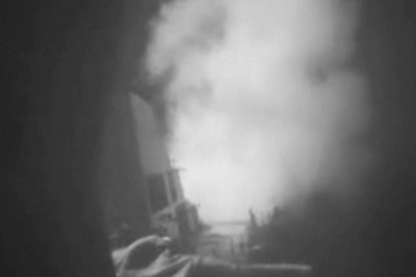 Screen shot of U.S. missile attack on Yemen