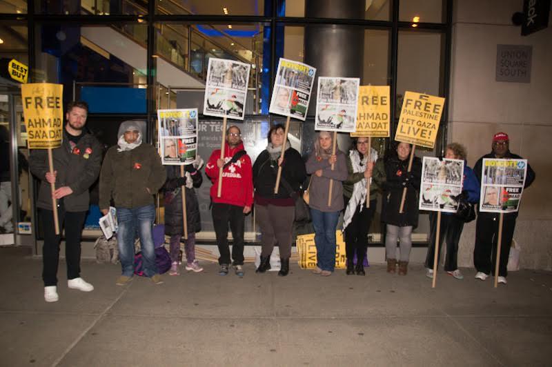 "Photo of NYC Activists: ""Free political prisoner Ahmad Sa'adat!"""