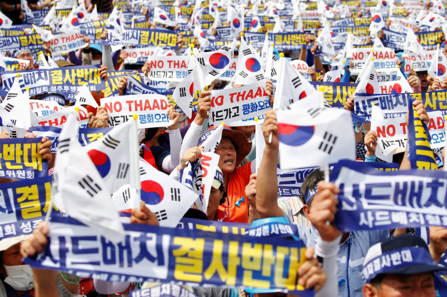 The people of South Korea stand up against US militarism