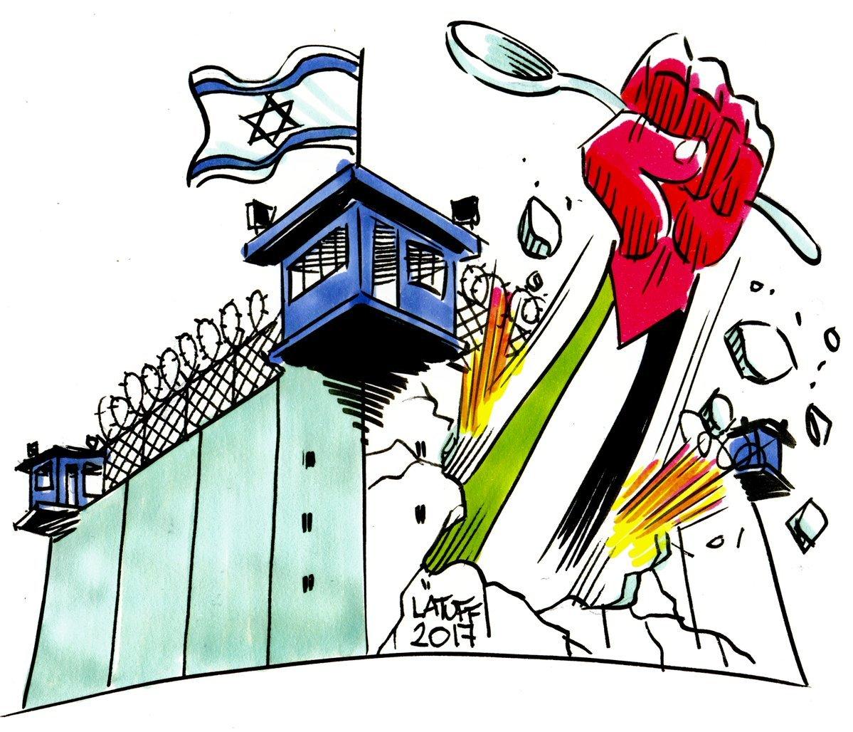 Photo of Mass Palestinian prisoners' hunger strike in 4th week