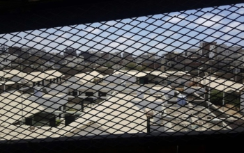 Looking out over part of Aden Central Prison, known as Mansoura