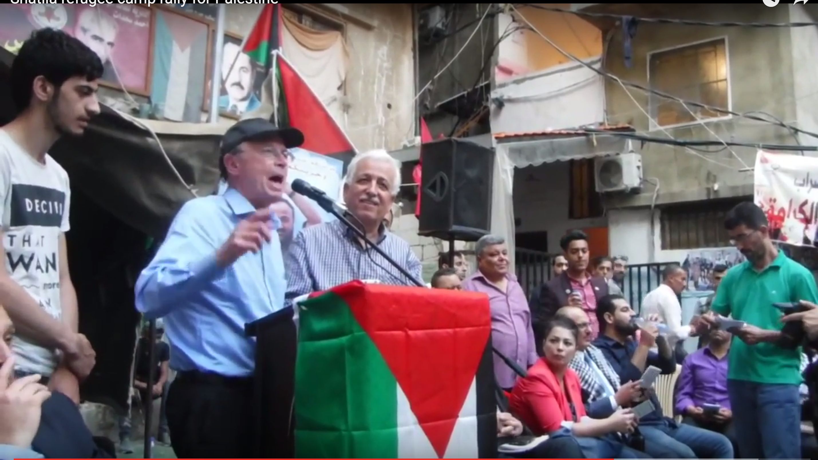 Photo of Video: Shatila refugee camp rally for Palestine