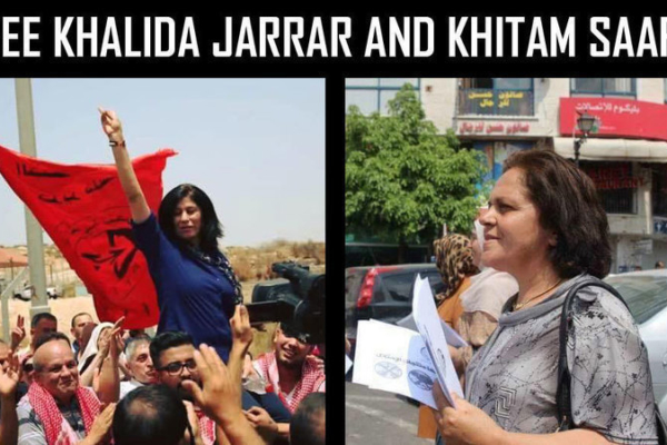 Free Khalida Jarrar and Khitam Saafin Now