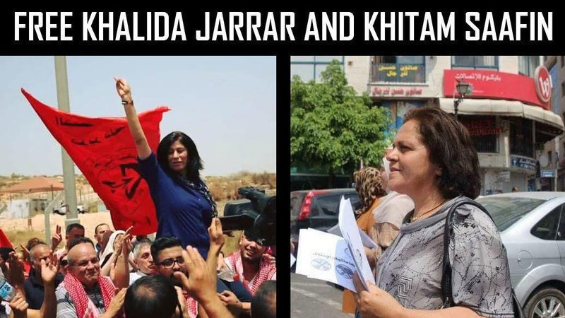 Free Khalida Jarrar, Khitam Saafin and all Palestinian political prisoners!
