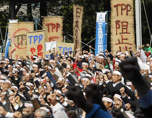 Photo of Free trade agreements and military deregulation in Japan