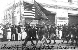 U.S. troops were part of 14 imperialist armies that invaded in 1918-19 to destroy the revolution. Many refused to fight.