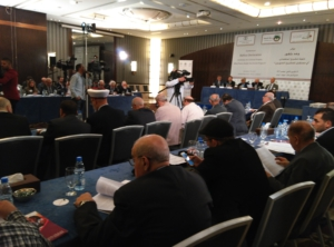 Conference on the Balfour Declaration, Beirut, Lebanon, Nov. 17
