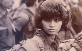 Guerrilla fighter. Photo: El Museo de la Palabra e Imagen in San Salvador.