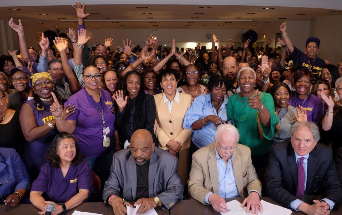 Photo of Militant citywide actions win 112,000 NYC hospital & nursing home workers a 3-year contract