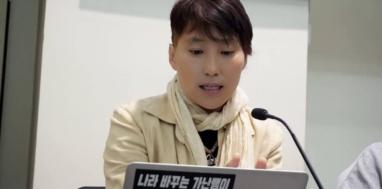 Hyun Lee. Photo: Mass Peace Action