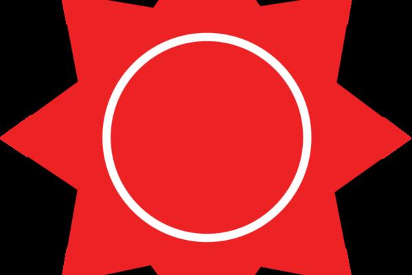 Emblem of the Sudanese Communist Party