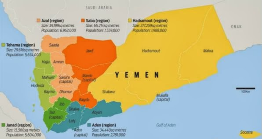 12 things you should know about Yemen