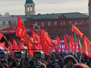 Communists rally in Moscow, Feb. 23, 2019. Liberation Photo: Satya Mohapatra