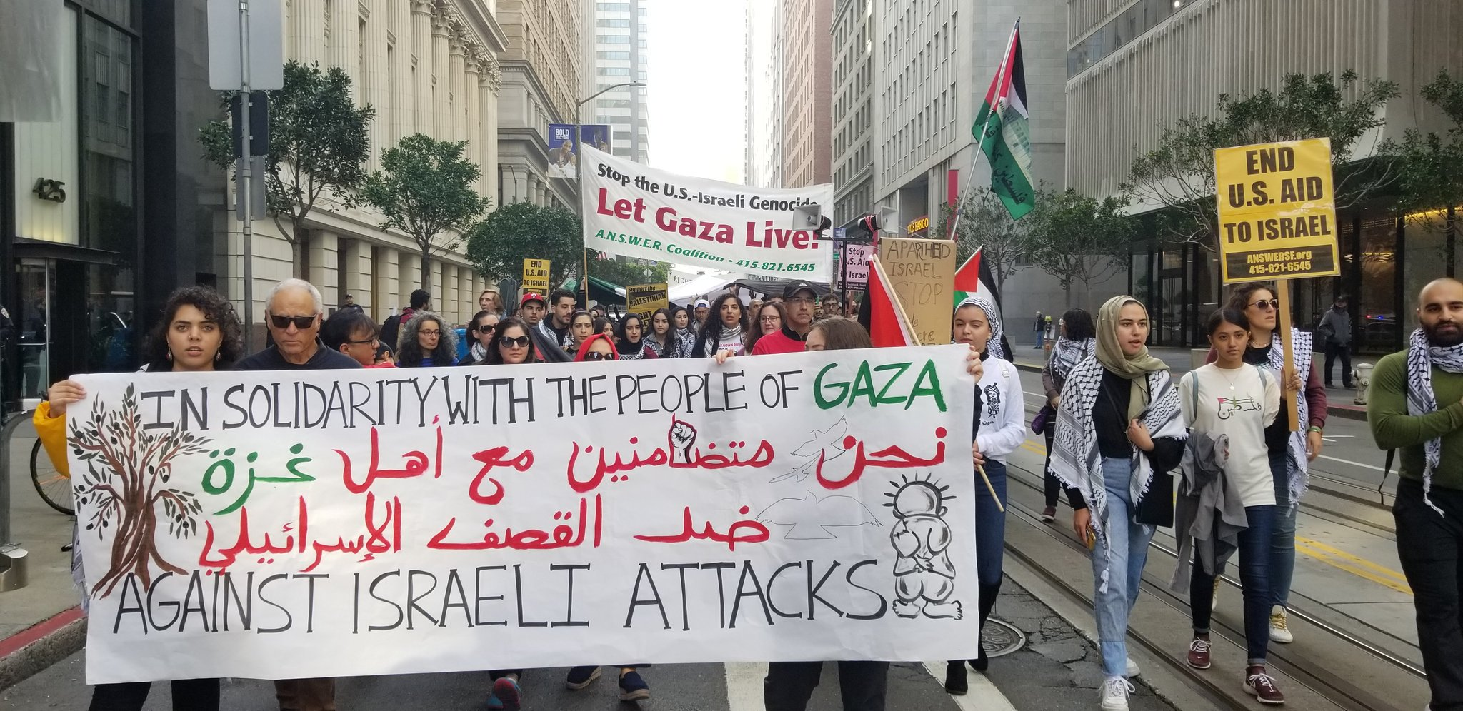 Photo of San Francisco rally shows solidarity with the people of Gaza