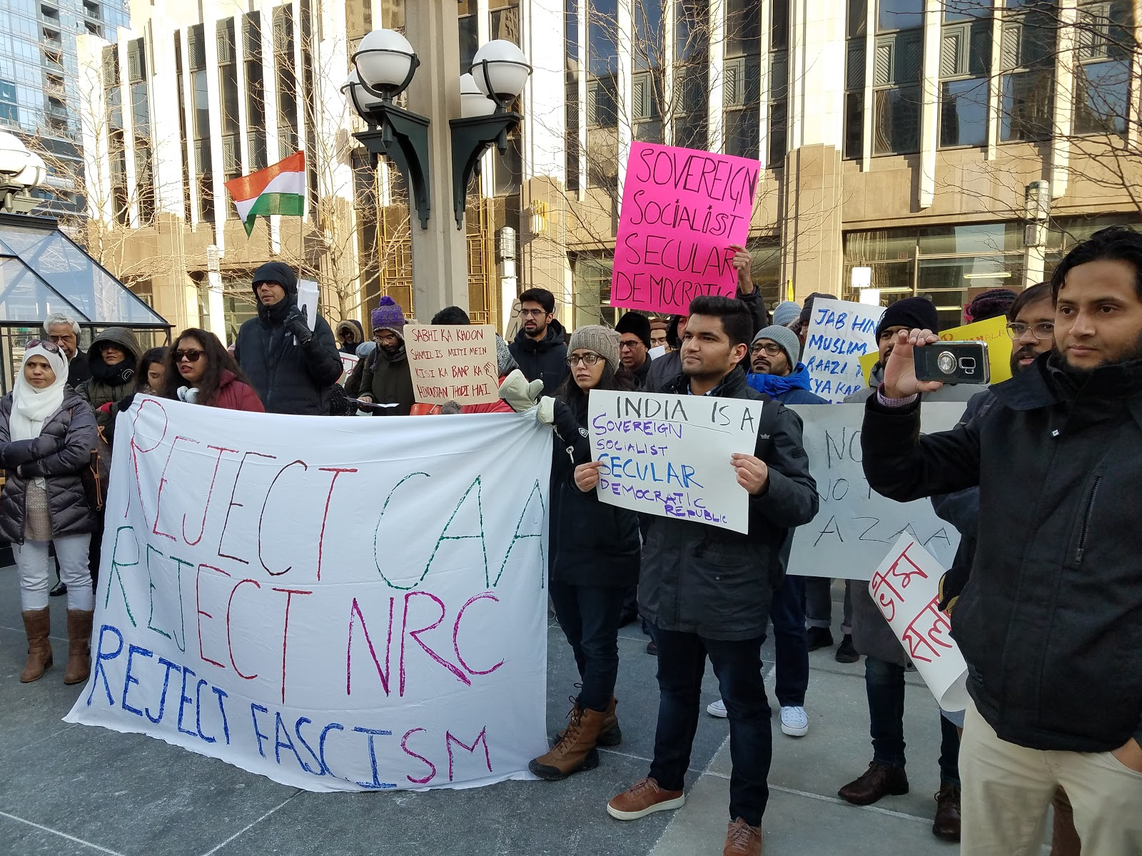 Photo of Rally in Chicago against the CAA and police brutality in India