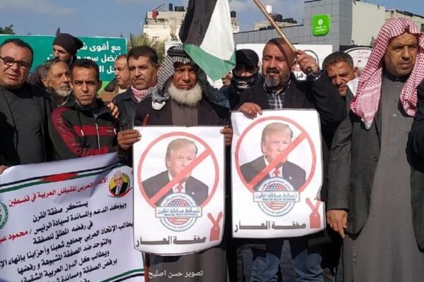 Protestando el plan de Trump en Gaza