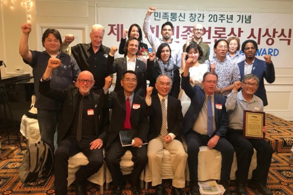 Ken Roh, second to left in first row. Photo taken in November, 2019 with members of PSL, ANSWER, Veterans for Peace and others. Photo used with permission.