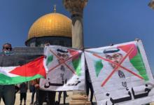 """Photo of Acuerdo de """"paz"""" entre EAU e Israel: un puñal dirigido a los palestinos"""