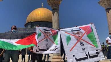 Photo of UAE- Israel 'peace' deal is a dagger aimed at Palestinians