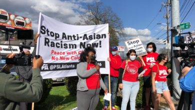 Photo of PSL Statement: Massacre in Atlanta — racist, sexist terrorism and the capitalist system