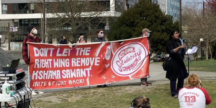 Seattle Councilmember Kshama Sawant faces rightwing recall campaign – Liberation News