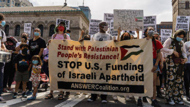"""Photo of Available free for a limited time: """"Palestine, Israel and the U.S. Empire"""" e-book"""